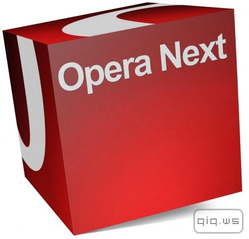 Оптимизация оперы