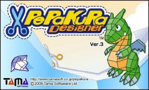 Tama Software Pepakura Designer 3.1.3 Final