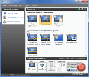 TechSmith Snagit 11.4.1 Build 195 RePack by elchupakabra