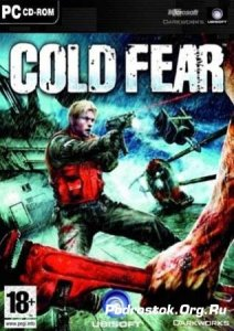 Cold Fear / Холодный страх (2013/Rus/Repack by Dim(AS)s)