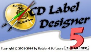 Dataland CD Label Designer 5.3 build 594