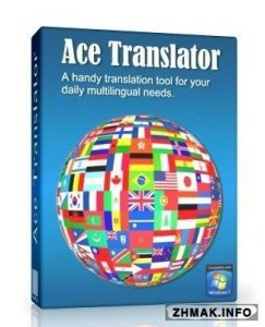 Ace Translator 11.6.0.909 Rus Portable