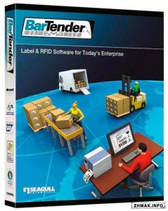 BarTender Enterprise Automation 10.1 SR3 Build 2950