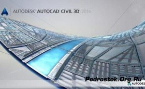 AutoCAD Civil 3D 2014 (2014/Rus)