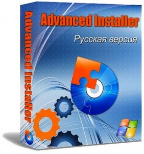 Advanced Installer 11.4 Russian by loginvovchyk
