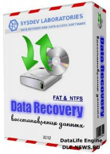 Raise Data Recovery for FAT | NTFS 5.16 [MUL | RUS]