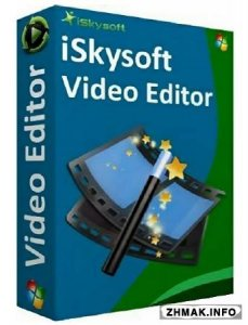 iSkysoft Video Editor 4.5.0.0 + Русификатор