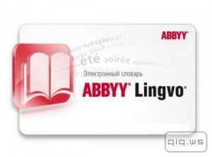 ABBYY Lingvo Dictionaries 4.1.8.0 - Оффлайн словарь