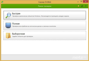 Dr.Web Security Space 9.1.1.08180 ML/Rus