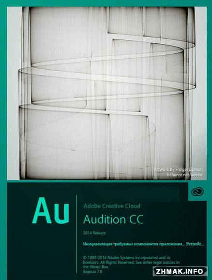 Adobe Audition CC 2014 v.7.0.0.118 RePack by D!akov. Софт,Программы,Soft.