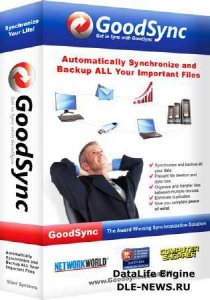 GoodSync Enterprise 9.9.6.0 + Portable [MUL | RUS]