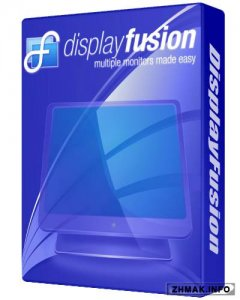DisplayFusion Pro 6.1.1 Final + Portable