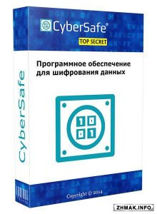 CyberSafe Top Secret 2.2.22 Ultimate Edition