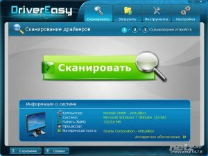 DriverEasy Professional 4.7.8.14308 + Rus