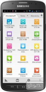 File Expert with Clouds Pro v6.2.6 + File Expert HD Clouds Pro v2.2.6 (2014/Rus) Android