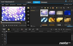 Corel VideoStudio Professional X7 v.17.1.0.22 Final RePack (x32/x64/ML/RUS)