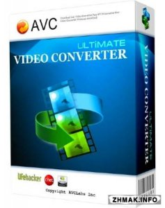 Any Video Converter Ultimate 5.7.1
