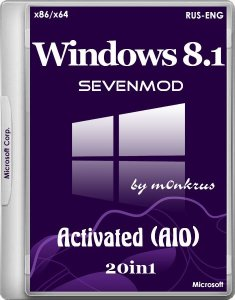 Windows 8.1 SevenMod -20in1- Activated by m0nkrus (x86/x64/RUS/ENG)