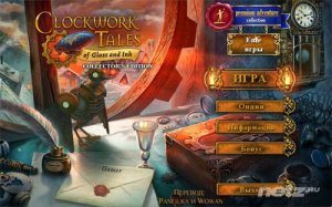 Clockwork Tales: Of Glass and Ink CE (2013/RUS)