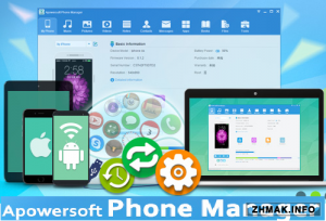 Apowersoft Phone Manager 2.0.8