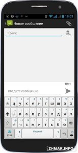 Adaptxt Keyboard v3.1.3