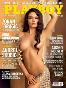Playboy №3 (March 2015) Slovenia