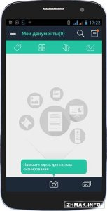 CamScanner - Phone PDF Creator FULL v3.7.0.20150323 + Patched