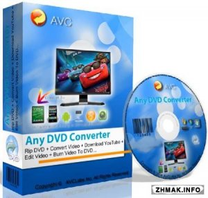 Any DVD Converter Professional 5.7.9
