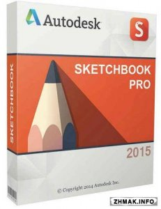 Autodesk SketchBook Pro 2016 7.2.0 Build 16222 X64