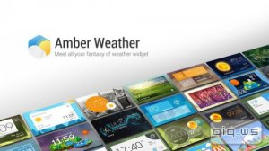 Amber Weather v1.3.4 (2015/Rus) Android