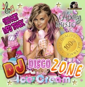 DJ Disco Zone Ice Cream (2015)