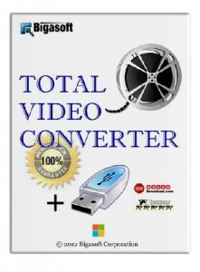 Bigasoft Total Video Converter 4.6.0.5589 + Portable