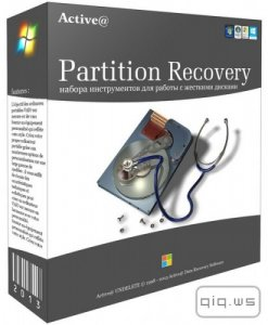 Active Partition Recovery Professional 14.0.0 Final