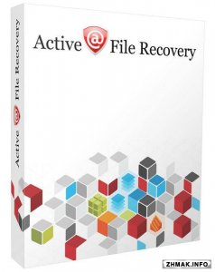 Active File Recovery Ultimate Professional 14.5.0 Final