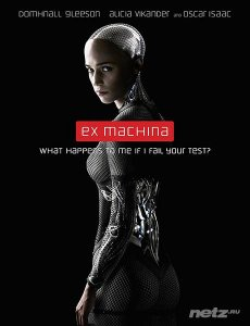 Из машины / Ex Machina (2015) DVDRip