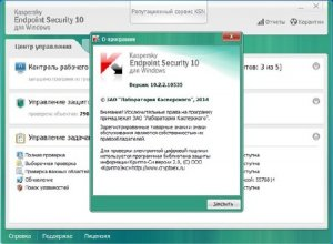 Kaspersky Endpoint Security 10.2.2.10535 [V15.5] (2015) PC