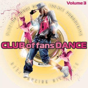 Club of fans Dance. Vol.3 (2015)