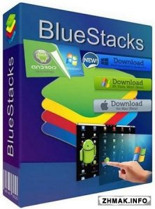 BlueStacks HD App Player Pro v0.9.27.5408 + Rooted