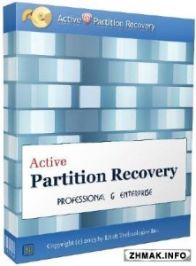 Active Partition Recovery Professional 14.0.1.1
