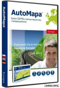 AutoMapa 6.17.0.2559 EU (Windows Mobile|WinCE|Windows PC)