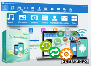 Apowersoft Phone Manager PRO 2.4.4