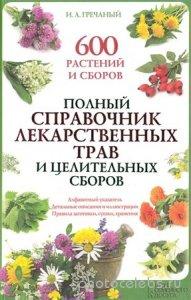 �������� �. - ������ ���������� ������������� ���� � ����������� ������ (2013) pdf