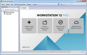 VMware Workstation Pro 12.0.0 build 2985596 + Rus