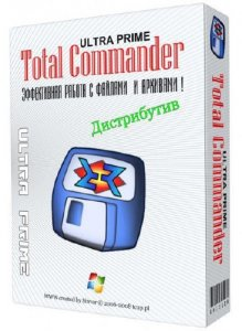 Total Commander Ultima Prime 6.6