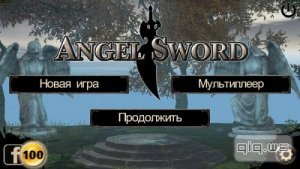 Angel Sword v1.0.3 [Unlimited Coins/Gems/Pets Unlocked/Rus/Android]