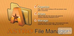 ASTRO File Manager with Cloud Pro v4.6.2.0r2 [Google Play Edition/Rus/Android]
