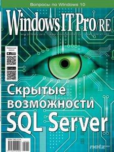 Windows IT Pro/RE �10 (������� 2015)