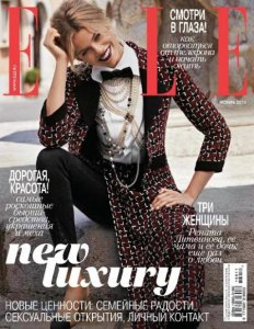 Elle Decoration №11 (ноябрь 2015)