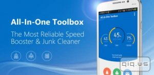 All-In-One Toolbox (Cleaner) Pro v5.2.9 Final + Plugins [Rus/Android]