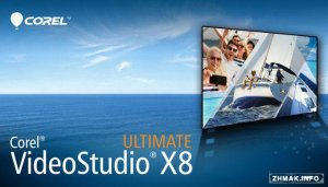 Corel VideoStudio Ultimate X8 18.6.0.6 x86/64